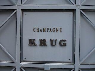Gate at Krug 19th Feb 2010